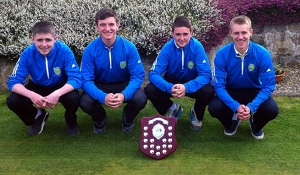 Roy Whelan, Edward Walsh, Greg Barrett and Darren O'Riordan from Davis College Mallow, winners of the North Cork Schools Senior Golf Championship.