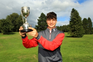 Munster U15 & U17 Close Championships 2018Roscrea Golf Club Thursday 9th August 2018
